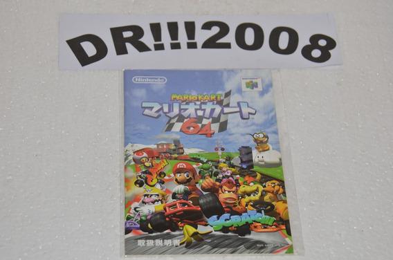Manual Mario Kart 64 Original P/ Nintendo 64!!!