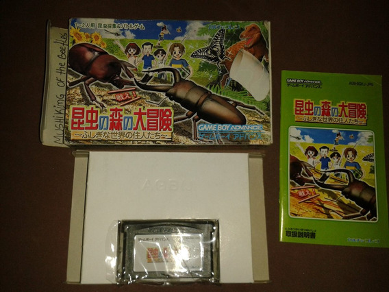 Jogo Mushi King Beetles Original Para Game Boy Advance Gba