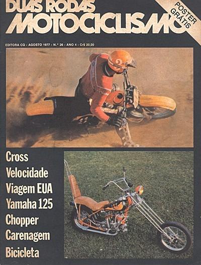 2r.026 Ago77- Yamaha Rs125 Chopper Bicicleta Carenagem Drags