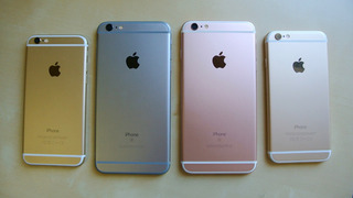 Iphone 6s Por R$ 900,00 ! Método Para Adiquirir
