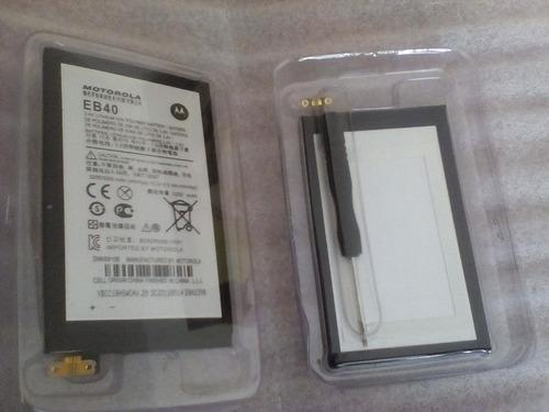 Imagen 1 de 5 de Bateria Eb 40 Motorola Nueva