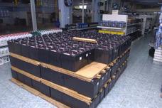 O F E R T O N Baterias De Inversor 8094222755