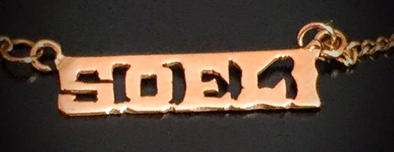 Colar Em Ouro 18k 2.4gr.39.5cm.com Pingente Soeli.