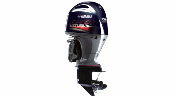 Motor Yamaha Vf150 Hp La Vmax Cnpj / Prod Rural A Partir De