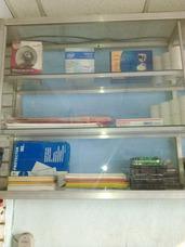 Reparación,renta Y Venta De Equipos Electrónicos Para Ofic.
