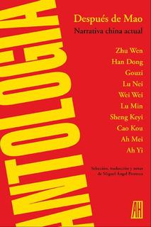 Después De Mao - Narrativa China Actual, Ed. Ah