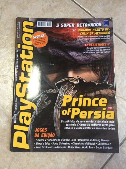 Revista Playstation 120 Prince Of Persia Resistance I473