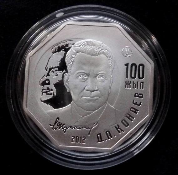 Kazajistan Moneda De Plata 100 Años Del Nac D A Kunaev 2012
