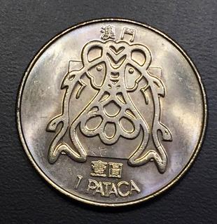 Mac004 Moneda Macao 1 Pataca 1983 Unc-bu Ayff