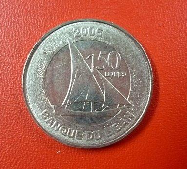 Libano Moneda Velero 50 Libras 2006