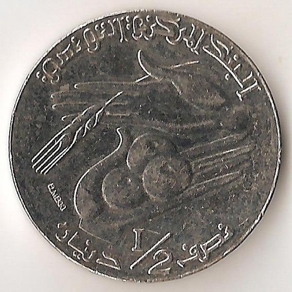 Tunez, 1/2 Dinar, 1997. Casi Sin Circular