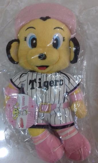 Pelúcia - Mascote Feminino - Hanshin Tigers - Baseball Japão