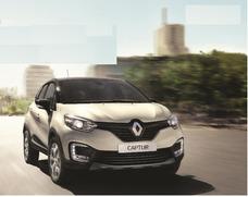 Renault Captur Zen/intense Okm 2017 5 Puertas Preventa( Mg)