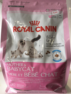 Royal Canin Mother And Babycat (1.59 Kg)