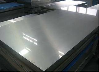 Chapa De Aluminio Lisa 2mm - Tamanho Sob Medida