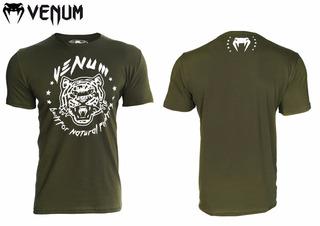 Camiseta Venum Natural Fighter Tiger Verde