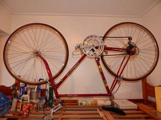 Bicicleta Shogun 300 ( Como Nueva) R-27 Japonesa En La Plata