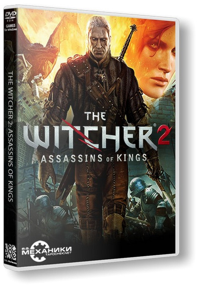 The Witcher 2 Enhanced Edition - Dvd Pc - Frete 8 Reais