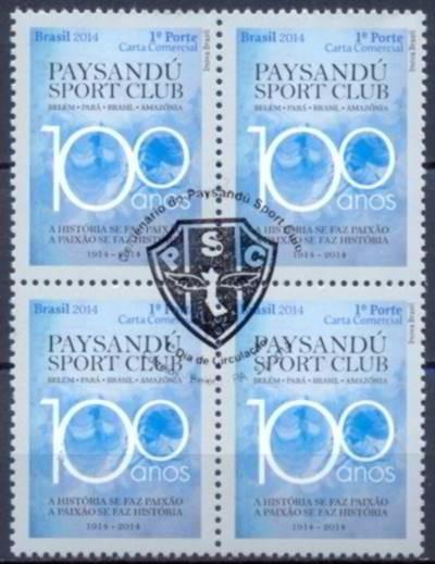Selo Brasil, Esportes/q Nova Cent Paysandú 2014,car 1°dia .