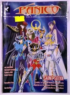 Revista De Colección Pánico Nº 4 Saint Seiya