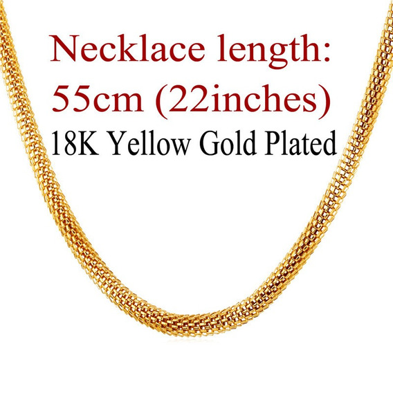 Corrente Cordão Masculina 5mm Banhada Ouro Amarelo 20 Gr