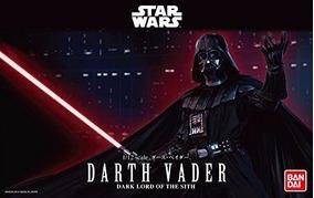 Star Wars Darth Vader Scale 1/12 ( Bandai ) Kit De Montar