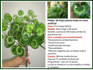 Plantas Artificiales Follaje Recubrimiento Omm
