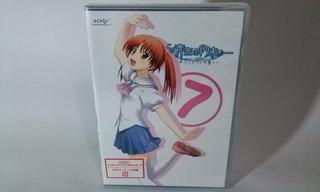 Kono Aozora Ni Yakusoku Wo Vol.7 Dvd Anime