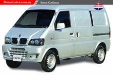 Dfsk Serie V Cargo - Motorlider - Permuta / Financia