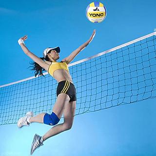 Bola Yuono Voleibol Peso Oficial Costurada Alta Qualidade