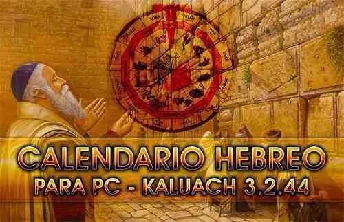 Calendario Hebreo Envío Digital