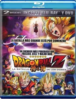 Bluray+dvd: Dragon Ball Z La Batalla De Los Dioses