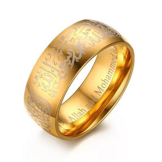 Anel De Allah - O Anel Da Fé - Aço Banhado Ouro 18k Tam. 20