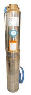 Bomba Sumergible Tipo Bala De 1/4 Hp Desc 1 1/4 Antarix