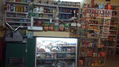 Liquido Fondo De Comercio,almacén, Fiambrería, Verdulería
