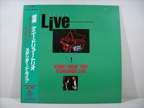 Ld Laserdisc Kenny Drew Trio - Live At Keystone Korner Tokyo
