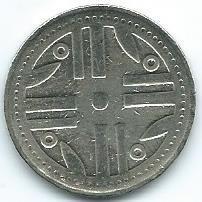 Moneda De Colombia 200 Pesos 1995 Muy Buena Y Barata