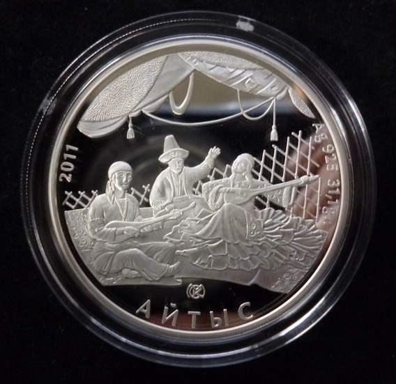 Kazajistan Moneda Plata Juegos Nacionales Certificado 2011