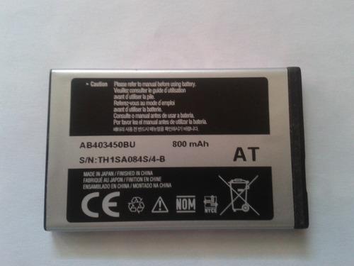 Bateria Samsung E590, S3550, Sharx, S5510, E2510, M3510,