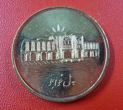 Iran Rep. Islamica Moneda Palacio 1000 Rials 2010