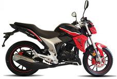 Gilera Moto Vc 200 17hp Naked Promo Efectivo Hasta 22/9