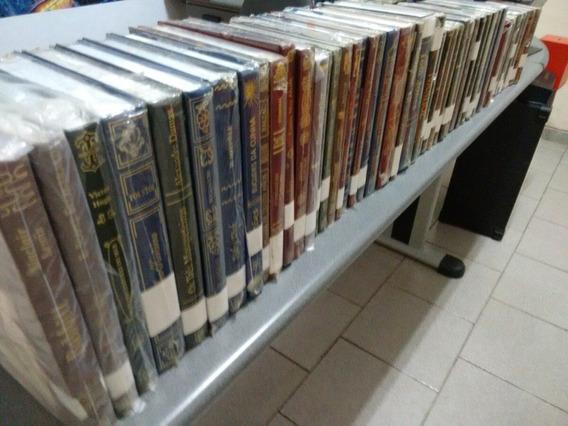 Coleção Obras Primas 15 Livros - Todos Raridades