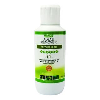 Liquido Anti Algas Para Acuario 250 Ml Fullventas