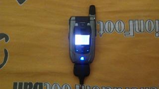 Celular Nextel Original I880 Motorola Com Defeito.