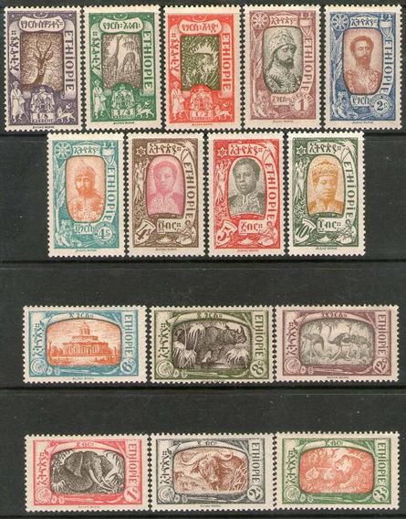 Etiopía Serie X 15 Sellos Nuevos Fauna = Tigre = Ñandú 1919