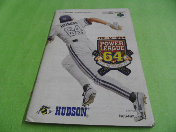 Manual Power League 64 Original Nintendo 64 N64 Jap