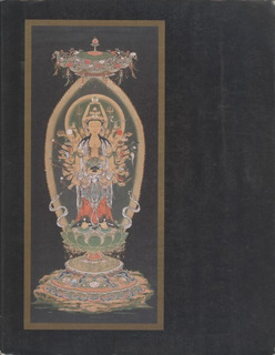 Meditation Symbols In Eastern And Western Mysticism ...