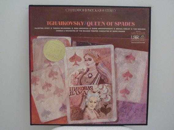 Melodiya 4x Lp Box Set: Tchaikovsky Queen Of Spades