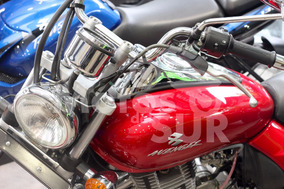 Choper Custom Avenger 220 2016 0 Km Motos Del Sur Roja