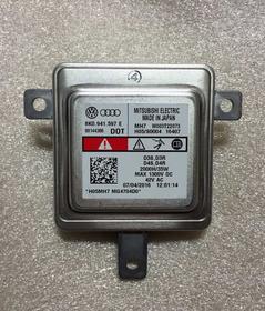 Reator Xenon Audi Volkswagen Vw Original D3s 8k0.941.597